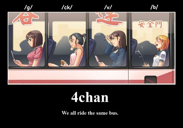 we all ride the same bus