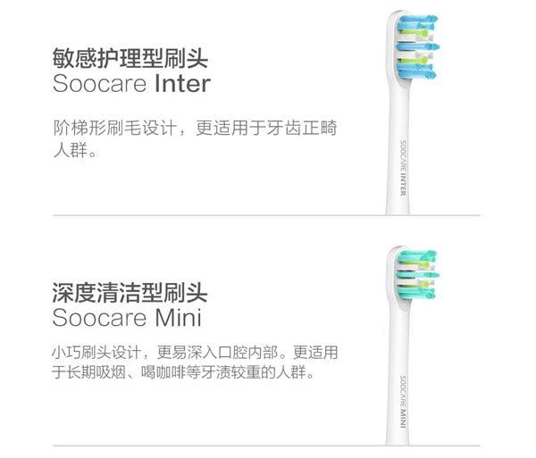 xiaomi-toothbrush-6-e1468855340299