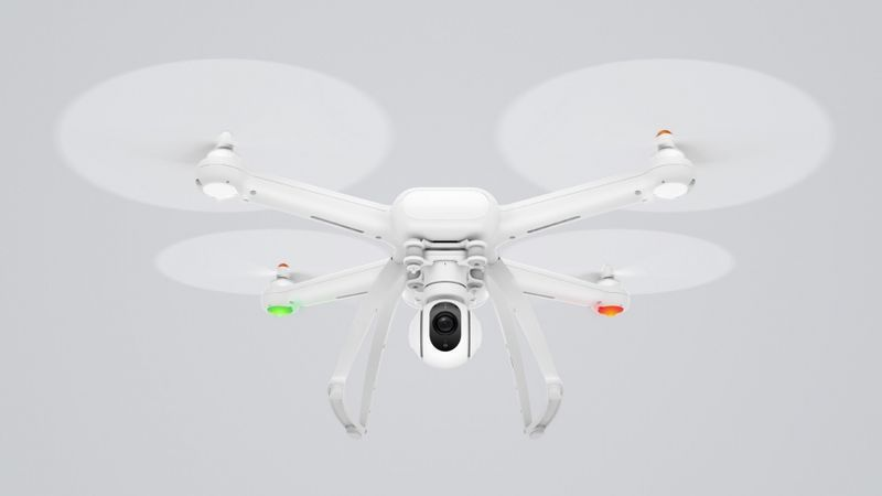 mi drone 5 7b1b0b5a655c432a2f6cc8a6562ae4afa