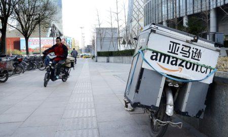 Amazon Cina
