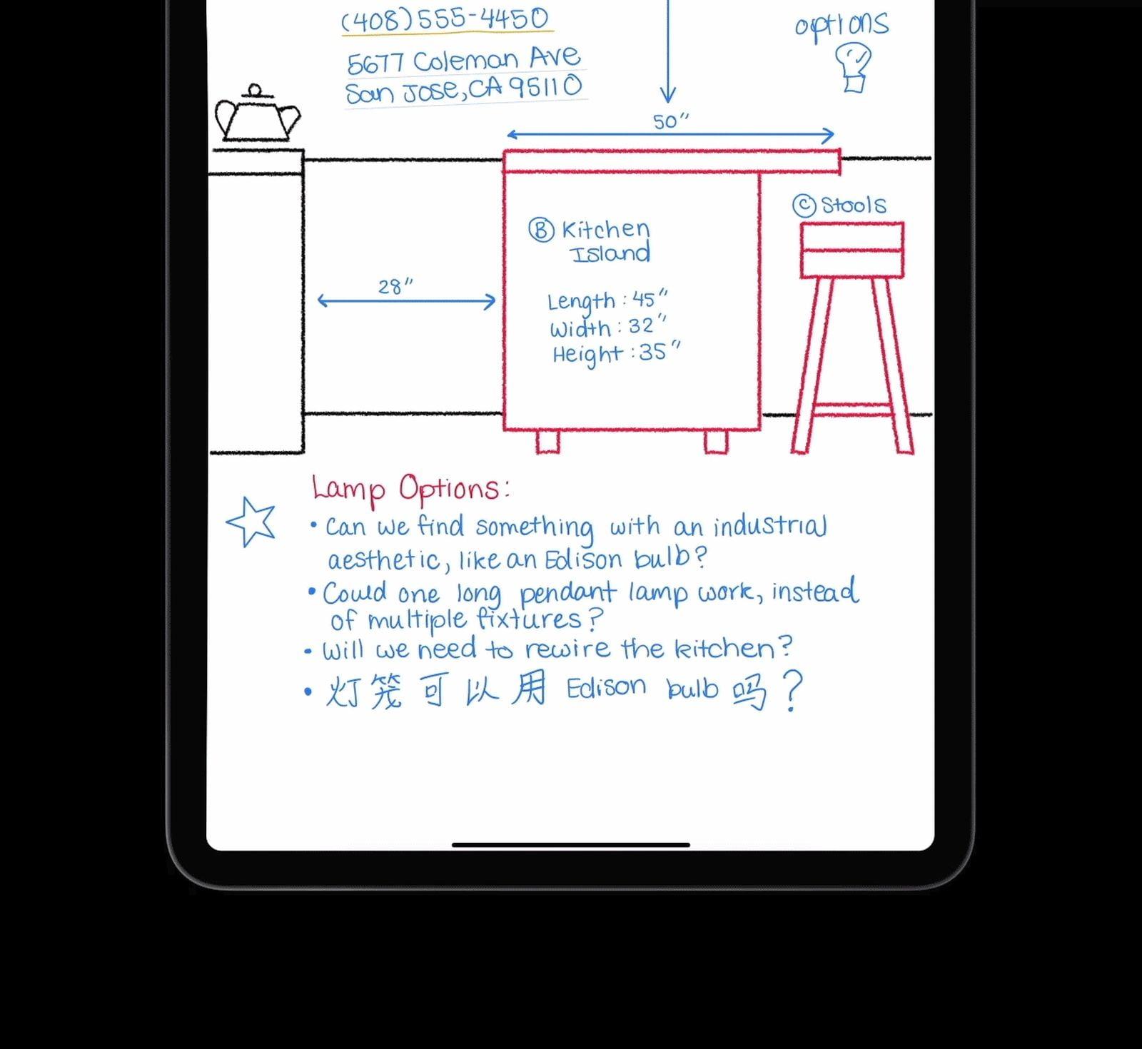 wwdc iPadOS 14